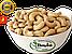 Кешью сырой (Вьетнам) Вес: 500 гр, фото 2