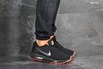 Мужские кроссовки Nike Air Max 2017 (темно серые), фото 3