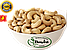 Кешью сырой (Вьетнам) Вес: 1 кг, фото 2