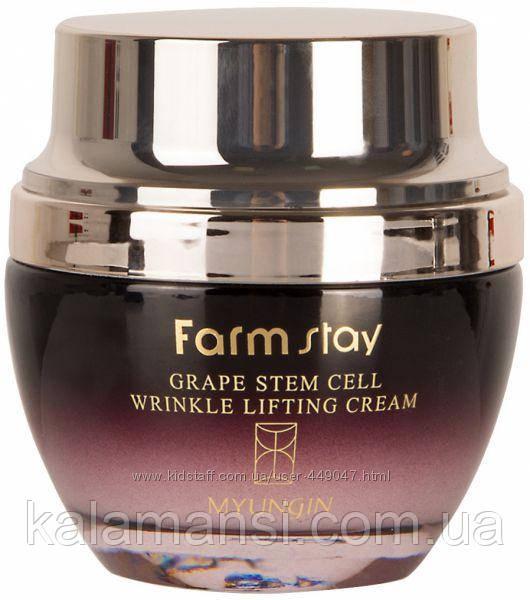 Лифтинг крем с фито - стволовыми клетками винограда Farm Stay , Grape Stem Cell Wrinkle Lifting Cream , 50мл