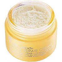 Питательный сырный крем для упругости кожи MIZON Cheese Repair Cream, 50 мл
