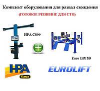 Стенд развал схождения 3D HPA c800 и подъёмник 4-х стоечный Evrolift