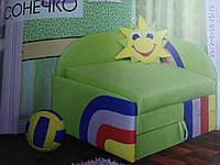 Тапчан крісло ліжко дитяче Сонечко
