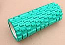 Массажный ролик Grid Roller 33 см v.1.1, фото 8