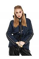 ✔️ Куртка женская демисезонная 44-54 размера синяя, фото 1