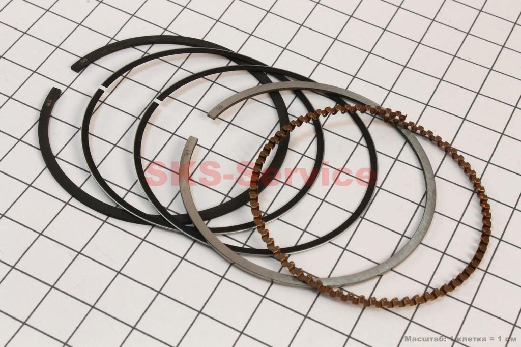 Кольца поршневые 125cc 52,4мм +0,50