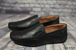 Мужские кожаные мокасины Lux  (Код: Lux 1ч/к ) ► [40,41,42,43,44,45]