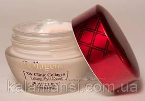 Лифтинг крем для век с коллагеном 3w Clinic Collagen Lifting Eye Cream 35мл