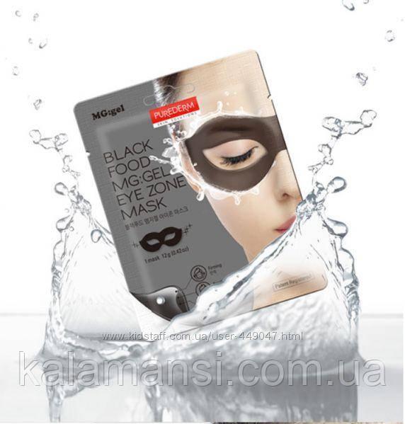 Гелевая увлажняющая маска Purederm Black Food MG Eye Zone 17 компонентов