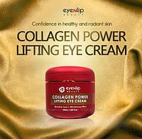 Коллагеновый крем для век Eyenlip Collagen Power Lifting Eye Cream 50мл