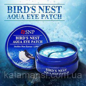 Патчи для век с ласточкиным гнездом SNP Birds Nest Aqua Eye Patch