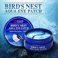 Патчи для век с ласточкиным гнездом SNP Birds Nest Aqua Eye Patch, фото 1