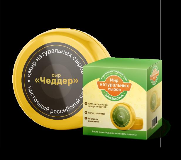 Cырная закваска Мир натуральных сыров в Евпатории