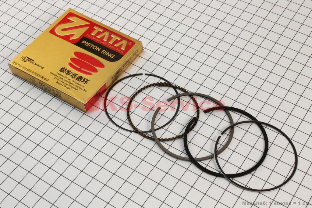 Кольца поршневые 150сс 57,4мм STD