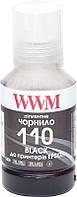 Чернила WWM Epson M1100/M1120 (Black Pigment) (E110BP) 140г
