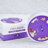 Гидрогелевые патчи с коллагеном EYENLIP Hydrogel Eye Patch Collagen