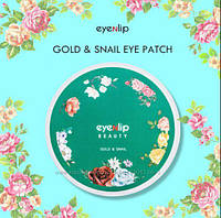Гидрогелевые патчи с золотом и улиткой Eyenlip Gold Snail Eye Patch, 60шт