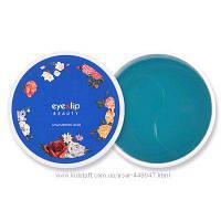Гидрогелевые патчи с гиалуроновой кислотой Eyenlip Hyaluronic Acid Eye Patch