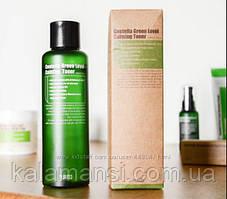 Восстанавливающий кожу тонер c центеллой и гиалуроновой кислотой PURITO Centella Green Level Calming Toner, 20