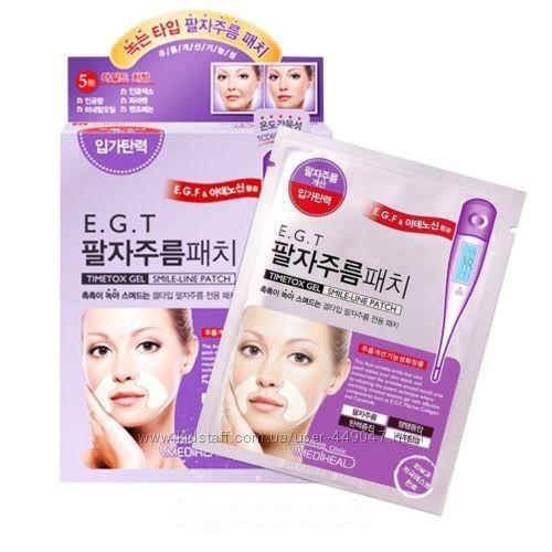 Патчі маски для носогубних складок Mediheal, EGT Timetox Gel Smile-line Patch