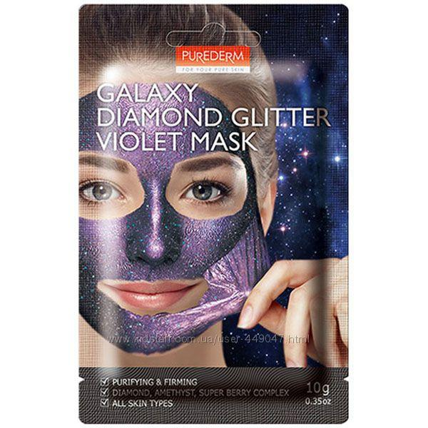 Маска плёнка с Алмазный пудрой и ягодами Purederm Galaxy Diamond Glitter Violet Mask