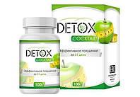 Препарат для экспресс-похудения Detox (Детокс), фото 1