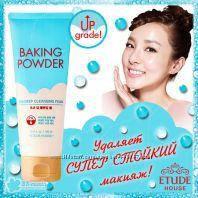 Глубоко очищающее средство Etude House, Baking Powder BB Deep Foam 30мл 160мл