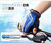 Велоперчатки беспалые Mandater RX Glove (красные) L, фото 3