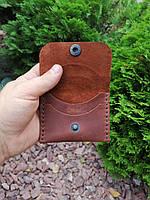 Мужской кошелек коричневый из натуральной кожи ручной работы Revier для денег