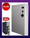 Электрический котел Warmly Power Series, 18 кВт, фото 2