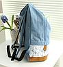 Молодежный джинсовый рюкзак с кружевом, фото 3