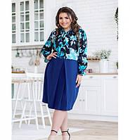 / Размер 50,52,54,56 / Женское нарядное, привлекательное платье больших размеров / 690-Электрик