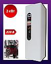Електричний котел з насосом WARMLY CLASSIK-MG 3 кВт 220 В, фото 3