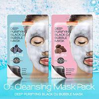 Очищающая кислородная маска Purederm Deep Purifying Black O2 Bubble Mask (Charcoal и Volcanic)