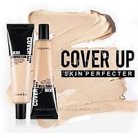 Ухаживающий ВВ крем Secret Key, Cover Up Skin Perfecter SPF30PA, 30мл