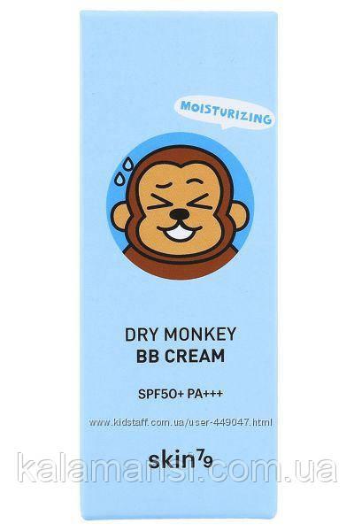 ВВ крем увлажняющий SKIN79 Dry Monkey BB Cream Moisturizing SPF50+ PA+++ 30мл