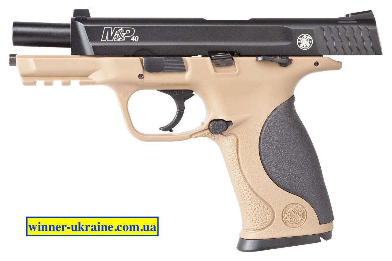 Пневматический пистолет Umarex Smith & Wesson MP40 TS FDE