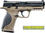 Пневматичний пістолет Umarex Smith & Wesson MP40 TS FDE, фото 2