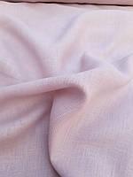 Льняная костюмная ткань пудрового цвета