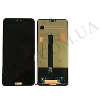 Дисплей (LCD) Huawei P20 (EML- L09/  EML- L29) с сенсором чёрный