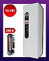 Электрический котел WARMLY CLASSIK-M 12 кВт 380 В, фото 3
