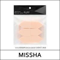 Набор латексных спонжей для идеального макияжа Missha House Latex Puff 6P