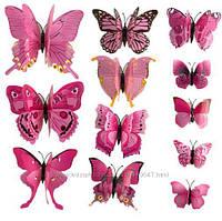 Двойные 3D бабочки для украшения интерьера вашего дома 12шт в наборе