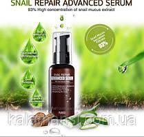 Лечебная улиточная сыворотка PURITO Snail Repair Advanced Serum, 60 мл