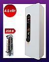 Котел электрический WARMLY CLASSIK 4.5 кВт 220 В, фото 2