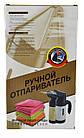 Многофункциональный ручной отпариватель Hand Held Steamer UKC A6 Gold, фото 3