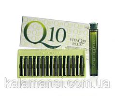 Ампулы для восстановления поврежденных волос Somang Incus Vita Q10 Plus