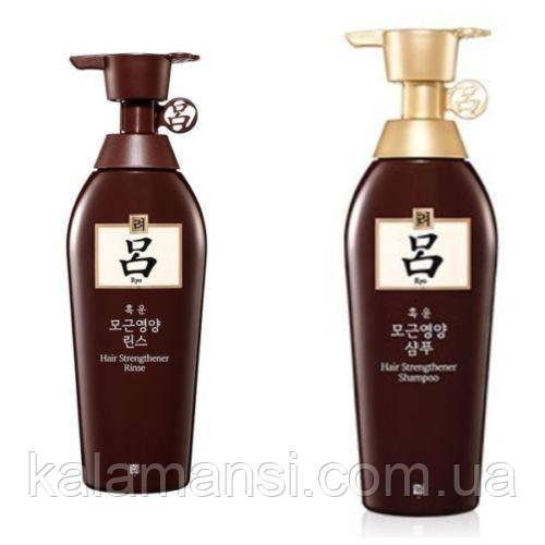 Укрепляющий Шампунь и кондиционер Ryo Hair Strengthener 500мл