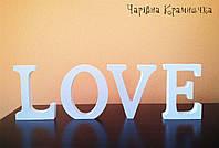 LOVE деревянное слово (ЛЮБОВЬ)