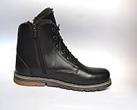 Обувь для мальчиков зимние кожаные ботинки на натуральном меху Rosso Avangard Whisper Black Street подросток, фото 1